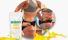 Skinny Stix - Cena - allegro - recenzja